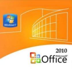 Системные требования Microsoft Office 2010