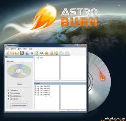 Системные требования Astroburn Lite