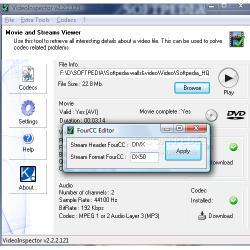 Системные требования VideoInspector