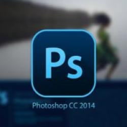 Системные требования Photoshop CC 2014
