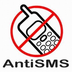 Системные требования AntiSMS