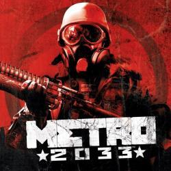 Системные требования Метро 2033