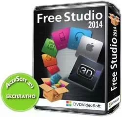 Системные требования DVDVideoSoft Free Studio