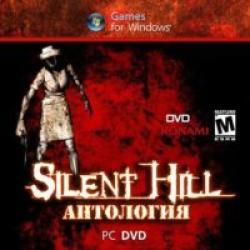 Системные требования Silent Hill 3